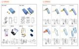 Electrical cabinet lock, PLANE LOCK , DOOR LOCK ,STEEL LOCK ,AL-4-5