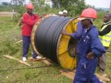 Win Uganda ADSS Tender