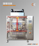 automatic high speed instant coffee bag packing machine