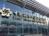 117th Canton Fair Invitation from Shenzhen Yingli