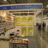 XTSEAO company attend the 2013 Ningbo Fair