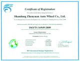 NSF-ISR ISO/TS 16949:2009 Certificate