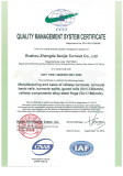 ISO9001:2008 for Sanjia Turnout Company