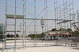 Preparing for Shanghai Expo