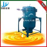 High efficiency Vertical Pressure Soybean Oil Filter
