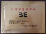 3E the Famous Trademark