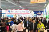 2016 Dental South China Dental Exhibition