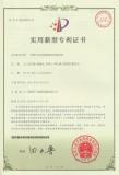 Utility Model Patent Certificate 9