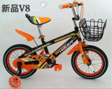 kids bike GS-15A