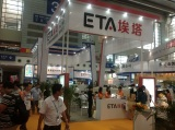 Shenzhen Electronics Fair(for SMT ASSEMBLY LINE,CHIP MOUNTER,DISPENSER MACHINE,DIP PRODUCTION LINE)