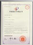 Patent Certificate_05