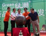 Green Current News