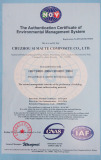 ISO9001 certificate of environment management system