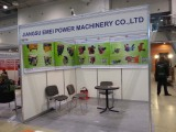 2014 RUSSIA Agricultural machinery exhibition