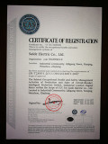 ISO18000CERTIFICATION