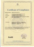 Intelligent Vehicle PTZ Camera RoHS Certificate