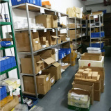 Sample packing room