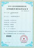 Patent certificate-3