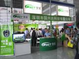 The biggest security & safety trade show in China