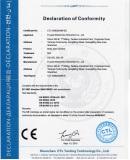 CE -EMC certificate of body camera