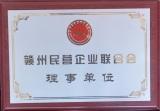 Governing unit--Jiangxi Gandong Mining Equipment Machinery Manufacturer