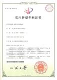 Patent 2-Techase Multi-plate Screw Press