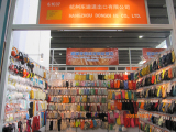The 109th Canton Fair in 2011