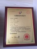 New Pratical Patent Certificate