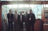 Iran Exhibition 2014