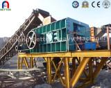 Xinjiang mining