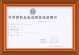 Xiamen Langxue Spectacles Co., Ltd