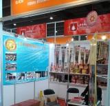 Exhibition hall of Canton Fair(2015)