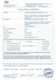 ErP Certificate