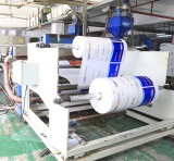 Bubble Mailer Film Blowing Machine