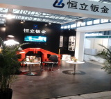 Hengli take part in Industrial Supply Asia in 2012
