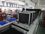 KYNKO Power Tools Factory