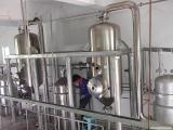 dairy plant installation