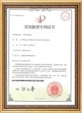 Unility Patent