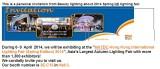 2016 Hongkong Lighing fair invitation