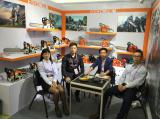 RICHOPE Team at 118th Canton Fair