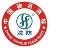 China Famous Trademark