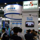 China HITECH Fair