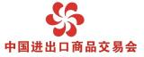 2012 China Import & Export Fair