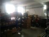 ECOLCO Dishwasher Factory Working Shop