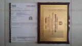 SGS certificate and Medal
