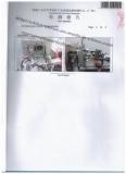 Starter Test Report-10