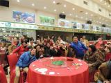Xiangda Family