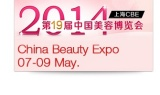 Beauty China Expo 2014