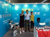Decard exhibits at the 2016 China International Internet of Things Expo