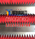 Paper Cutting Blade Hss Material for Cutter Machine
